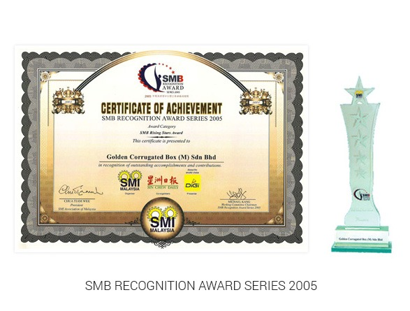 SMB recognition award series certificate and trophy
